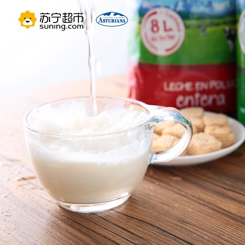 阿斯图利雅全脂奶粉1kg