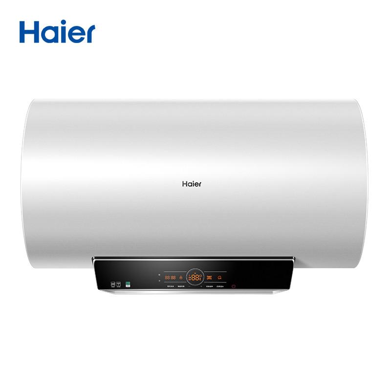 海尔(haier)60升遥控式电热水器ec6003-yt3 5倍热水 wifi智能