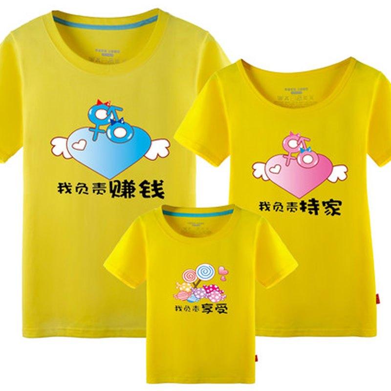 2017新款夏季夏装休闲亲子装一家三口全家装个性创意短袖t恤 上衣大人
