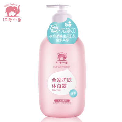 紅色小象愛無添加全家護膚沐浴露(清爽)530ml