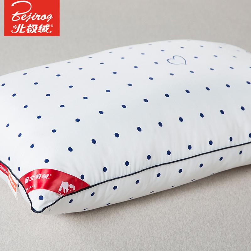 北极绒家纺 纤维舒适睡眠枕芯 成人枕芯枕头 正品单只装 48*74cm 皇冠