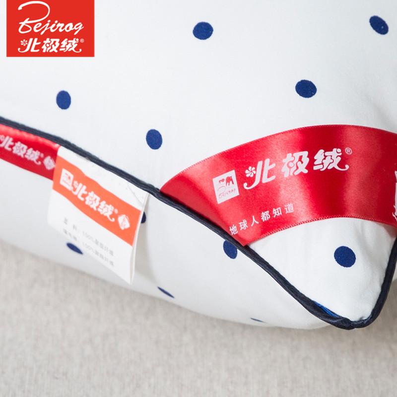 北极绒家纺 纤维舒适睡眠枕芯 成人枕芯枕头 正品单只装 48*74cm 爱心点点