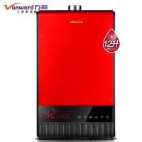 万和(Vanward)12升燃气热水器JSQ24-12ST26支持恒温 天然气
