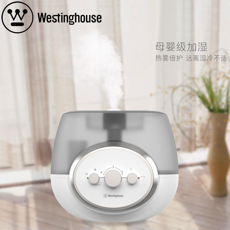 美国西屋(WESTINGHOUSE)超声波加湿器 SRK-W610
