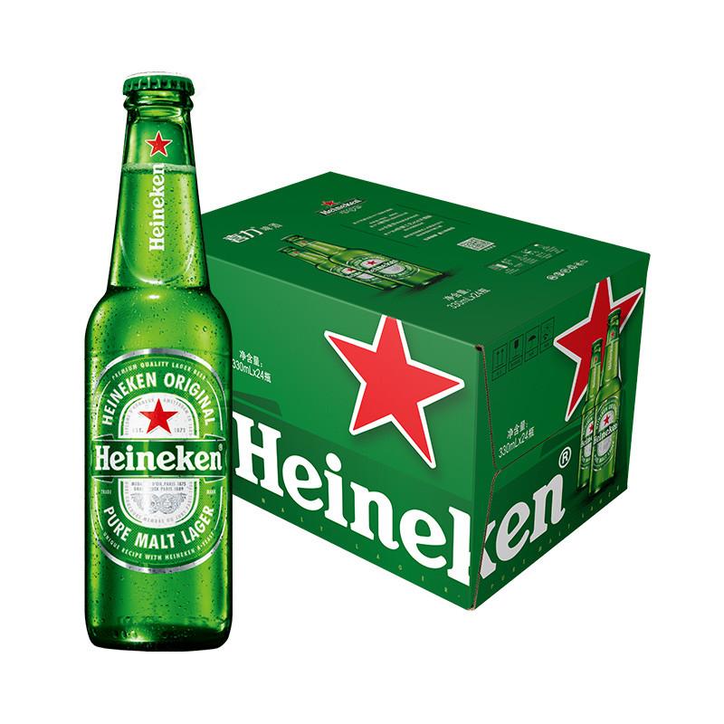 喜力啤酒 330ml*24瓶