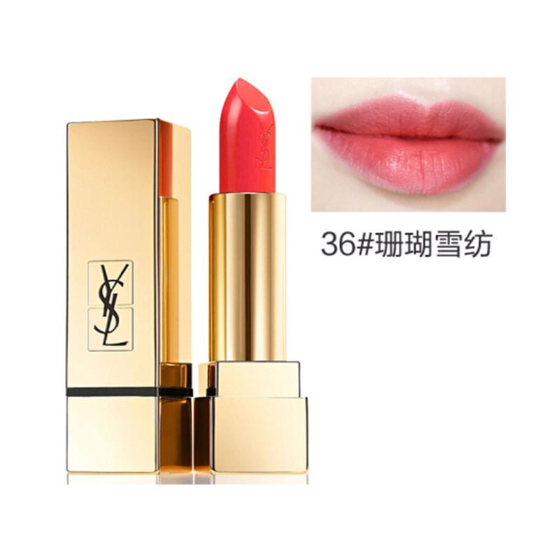 【苏宁超市】圣罗兰(YSL)纯口红36# 珊瑚色 迷魅纯漾亮采方管口红唇膏