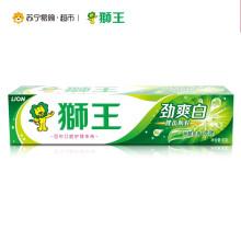 狮王(Lion)劲爽白牙膏冰酷冬青90g