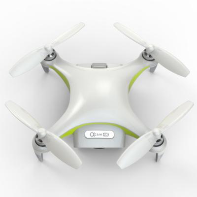 顺砾智能(sunlytech)Alpha CAM小白无人机+原装电池1块,迷你无人机,旅行出游必备神器