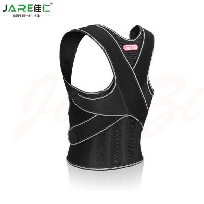 佳仁(JARE) 背背佳 JR-198-6 矫正塑性