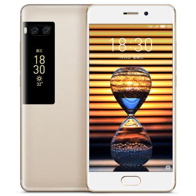 魅族 PRO7 香槟金 4+64G移动联通电信4G手机