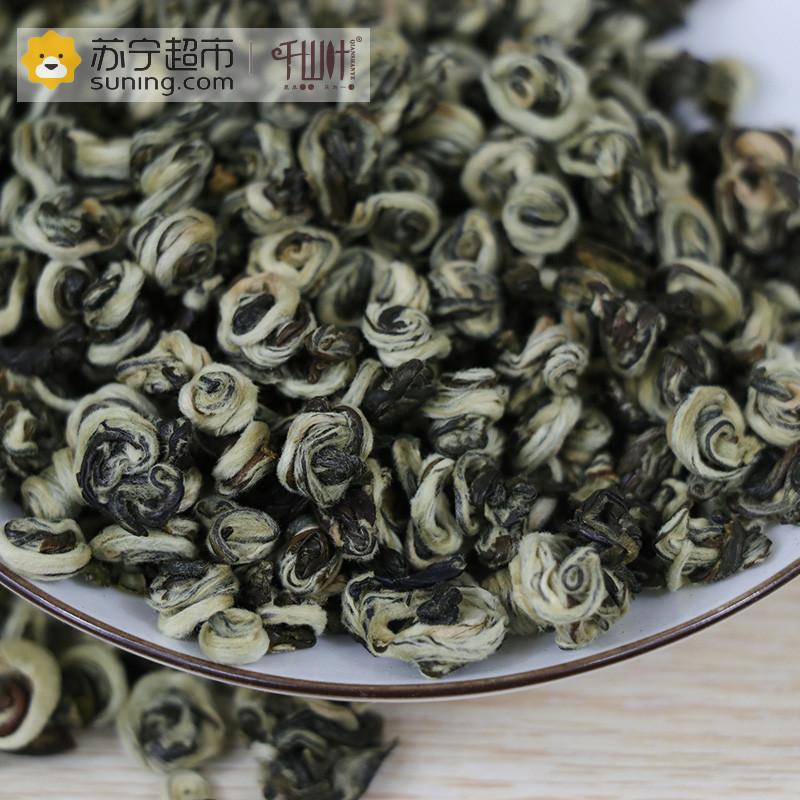 云南滇青绿茶 碧螺春 香螺 千山叶茶叶绿茶 罐装300克 云南大叶种绿茶茶叶