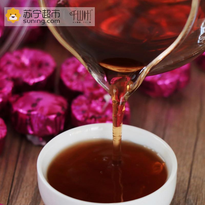 千山叶茶叶小沱茶普洱茶熟茶 玫瑰熟茶 2017年 云南沱茶 罐装500克 云南茶叶普洱熟茶茶叶