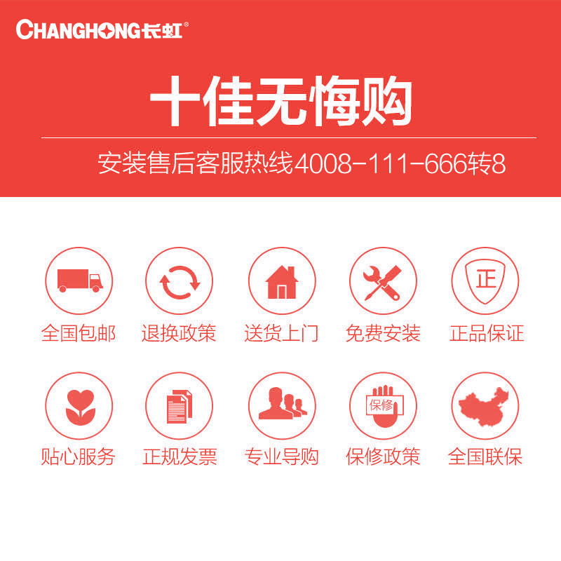 长虹(CHANGHONG) 侧吸式抽油烟机CXW-218-J515吸油烟机
