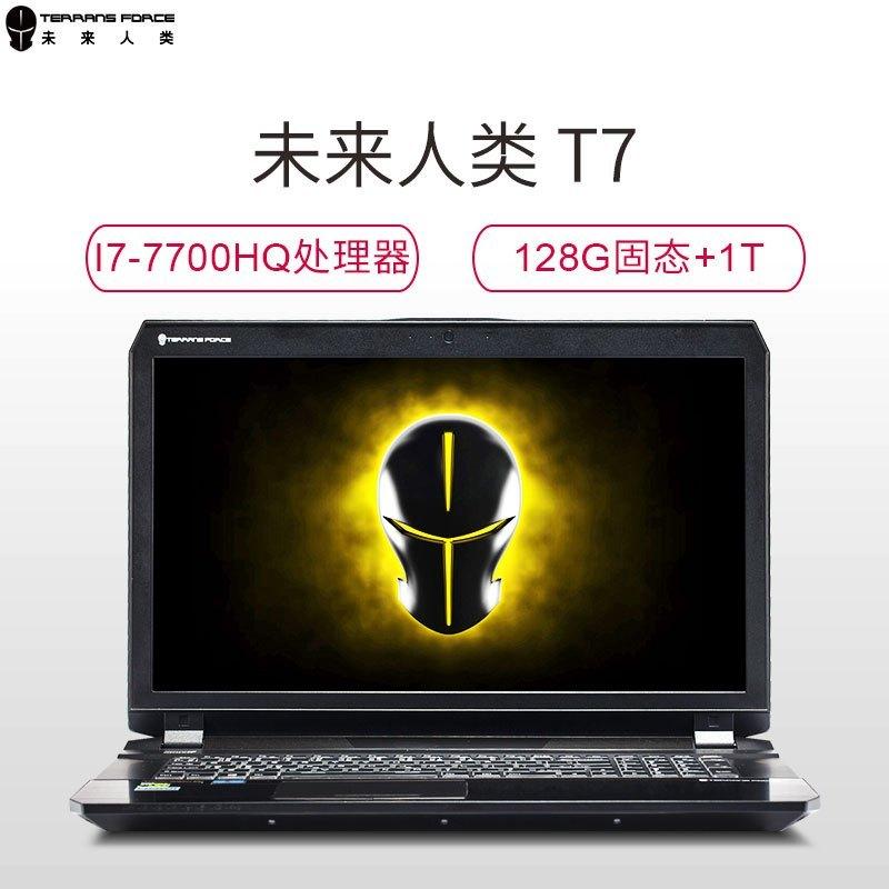 TERRANS FORCE 未来人类 T7-1060-77SH2 15.6寸游戏笔记本(i7-7700HQ、8GB、128G+1T、GTX1060)    9818元包邮(用券)