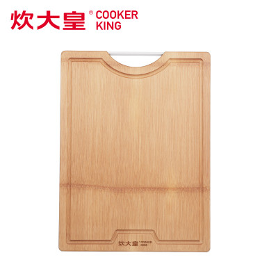 炊大皇(COOKER KING)加厚整竹菜板 CB40B