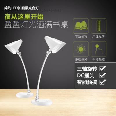 LED ширээний гэрэл цагаан /DST708
