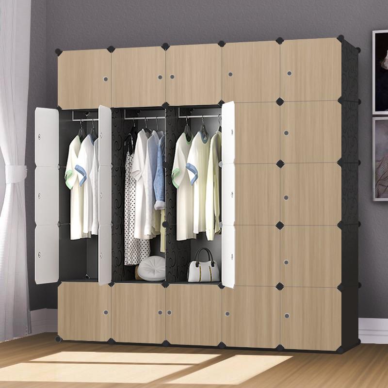 成人组合简易衣柜大号树脂塑料组装衣橱简约现代经济型 折叠魔片收纳