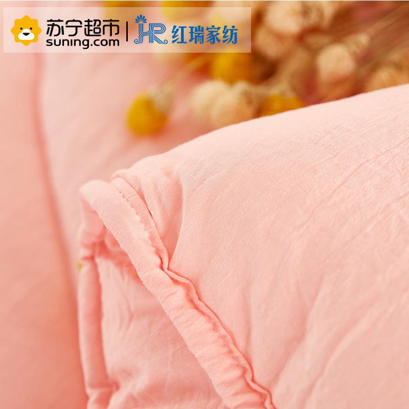 【苏宁超市】红瑞家纺 水洗棉春秋被四季被 2.0*2.3m 浅粉