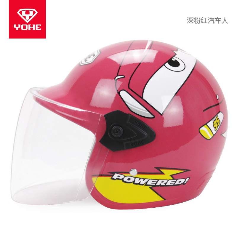 永恒儿童头盔夏季摩托车头盔可爱卡通小孩男女童半盔电动车电瓶车滑轮