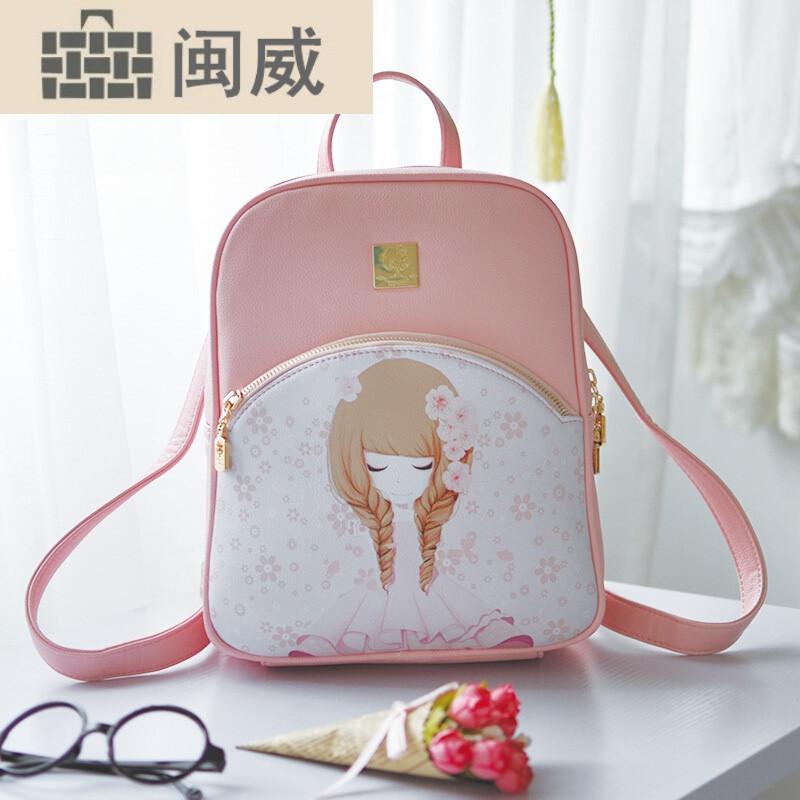 双肩包女花花姑娘公主小学生背包书包印花女休闲可爱包包_1 粉红色