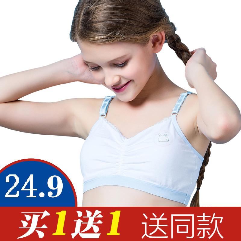 2017新款中学生内衣少女裹胸发育期小女生女童胸罩小孩平胸夏季高中生