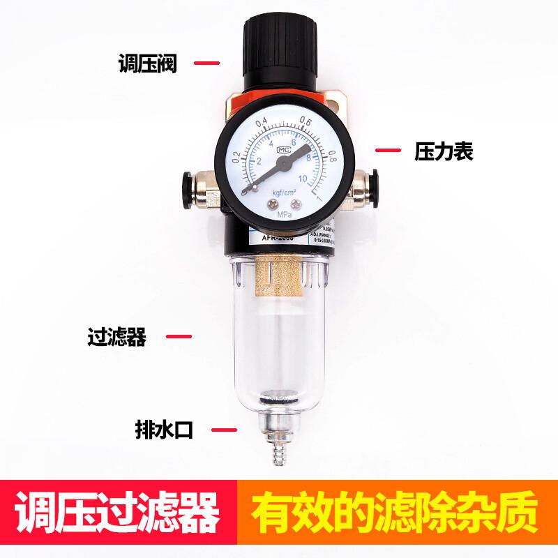 油水分离器空压机气泵喷漆吹尘用气源过滤器_7