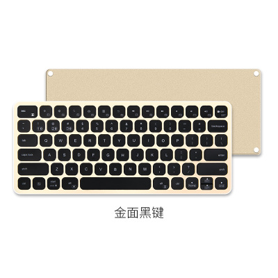 BOW航世蓝牙键盘 蓝牙三通道