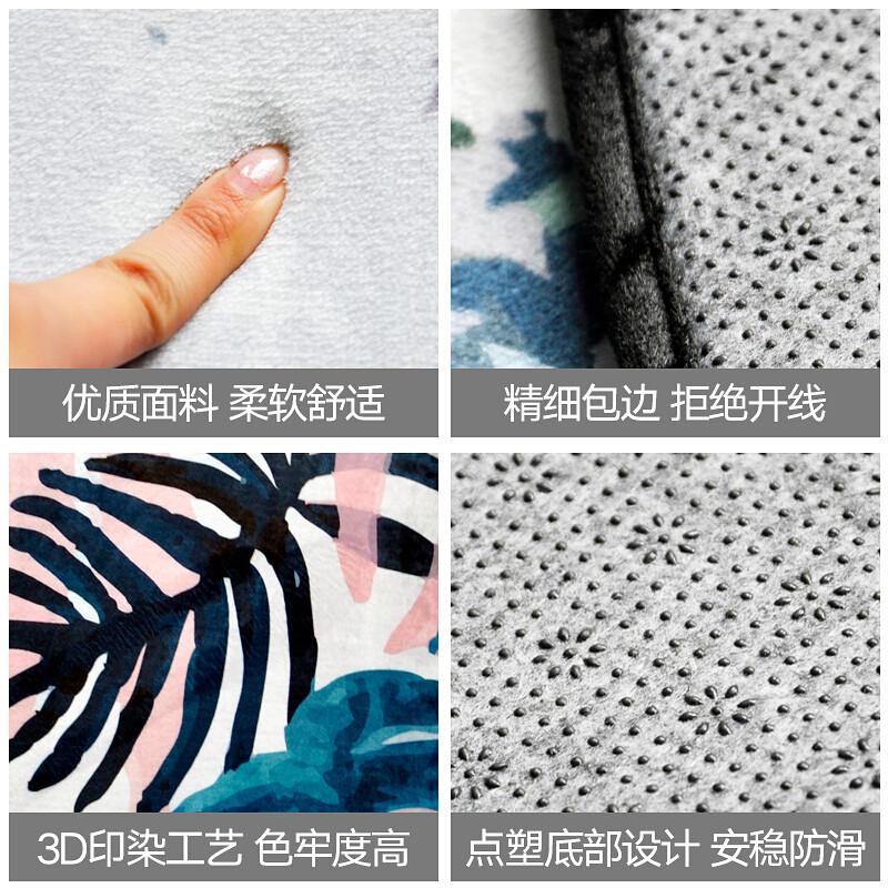 doxa简约小清新植物地毯北欧客厅卧室满铺房间床边毯长方形 180cm180