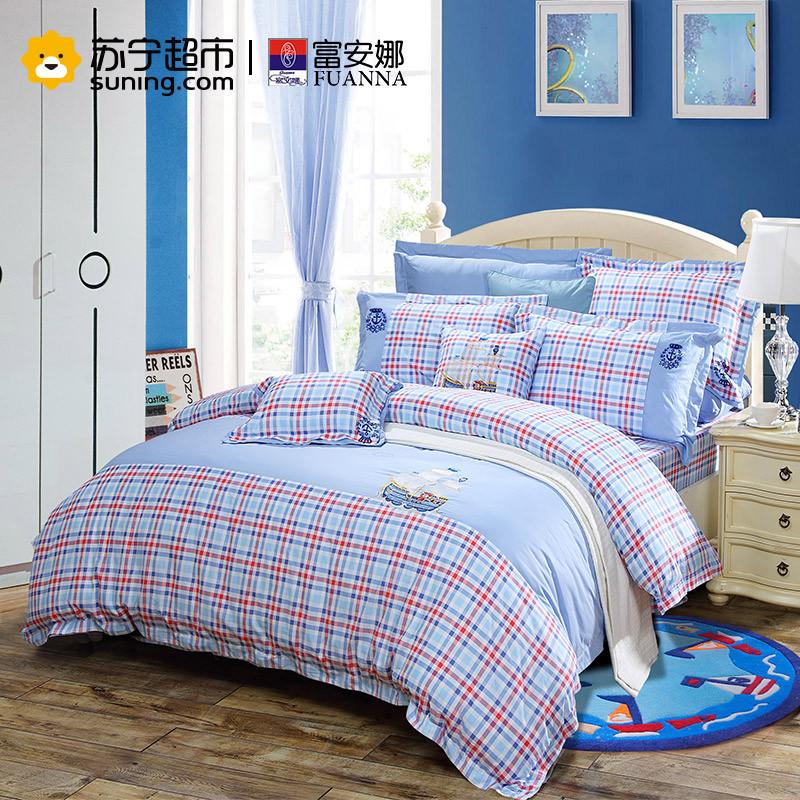 【苏宁超市】富安娜家纺儿童四件套纯棉床单床品全棉套件1.8米双人 小小航海家 1.5m床 蓝色