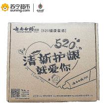 云南白药(YUNNAN BAIYAO)520g健康牙膏4支装