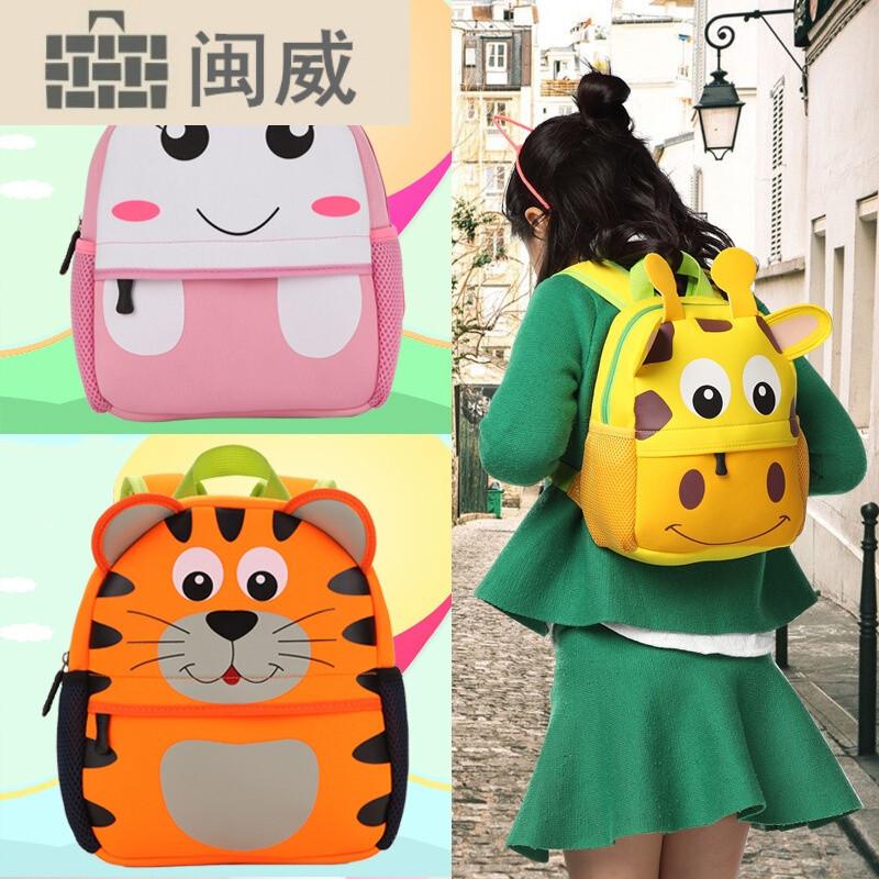 品质幼儿园书包卡通儿童书包双肩背包可爱动物造型书包 小号猴子