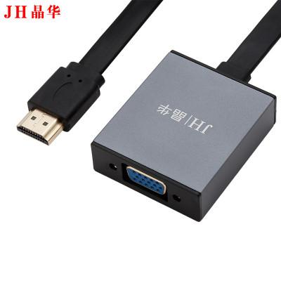 JH晶华 合金HDMI转VGA 黑色