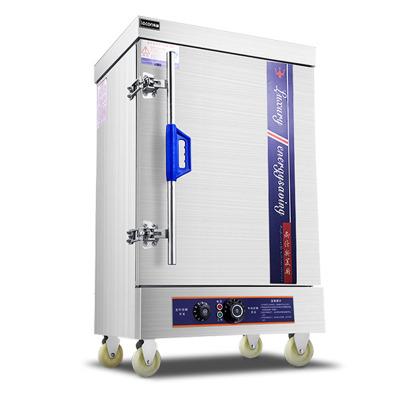 樂創(lecon) 商用蒸飯柜全自動蒸飯車電熱12盤 蒸包柜