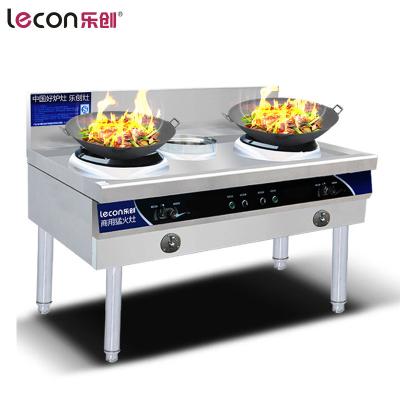 樂創(lecon)商用燃氣灶 小炒灶 煤氣天然氣猛火爐 炒菜爐 1.5米雙灶