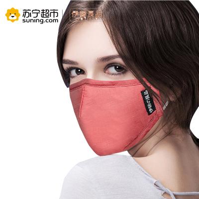 伊藤良品防雾霾口罩带滤片防尘PM2.5成人男女潮四季款通勤保暖时尚透气口罩可水洗易呼吸 酒红色