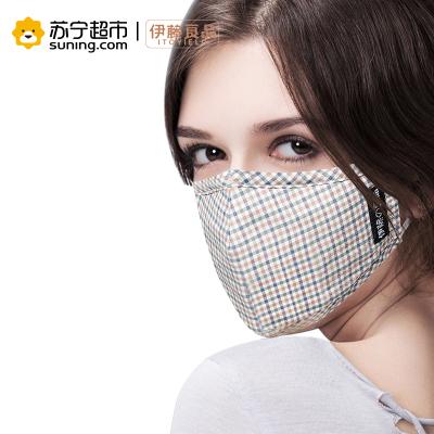 伊藤良品防雾霾口罩带滤片防尘PM2.5成人男女潮四季款通勤保暖时尚透气口罩可水洗易呼吸 橙格色