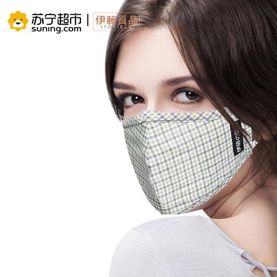 伊藤良品防雾霾口罩带滤片防尘PM2.5成人男女潮四季款通勤保暖时尚透气口罩可水洗易呼吸 绿格色