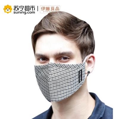 伊藤良品防雾霾口罩带滤片防尘PM2.5成人男女潮四季款通勤保暖时尚透气口罩可水洗易呼吸 蓝格色