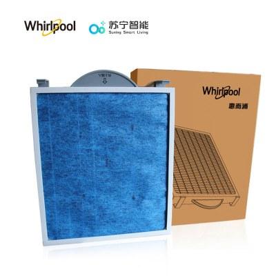 惠而浦(Whirlpool)壁挂新风滤芯(HX-130X0适配)