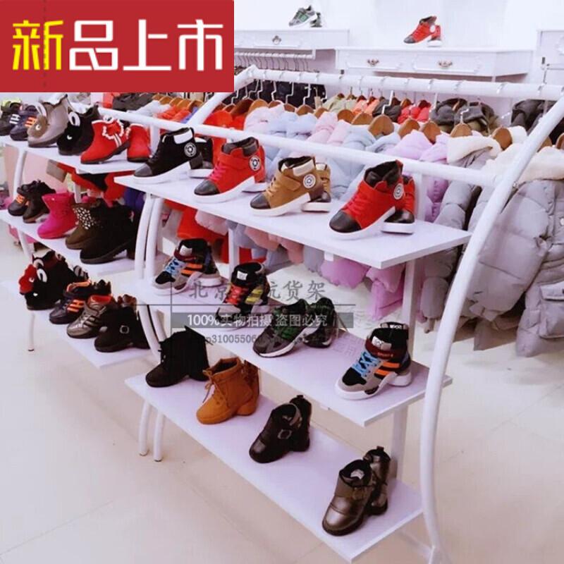 doxa铁艺童装店货架半圆落地架服装展示架中岛架包包架鞋架圆形落地架