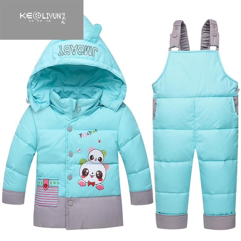 儿童羽绒服套装男女宝宝冬两件套婴幼儿1-3岁防寒外出