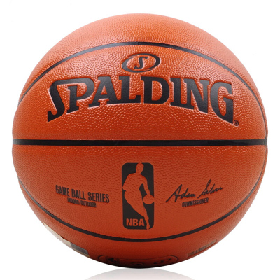斯伯丁SPALDING籃球室內外通用籃球斯伯丁74-570Y七號籃球PU材質NBA職業比賽用球復刻版NBA