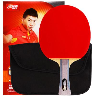 紅雙喜DHS乒乓球成品拍R6002雙面反膠橫拍弧圈結合快攻6星單拍