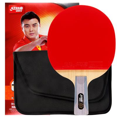 红双喜DHS乒乓球成品拍直拍双面反胶头沉柄轻进攻型弧圈结合快攻六星R6006 送拍套 单支装