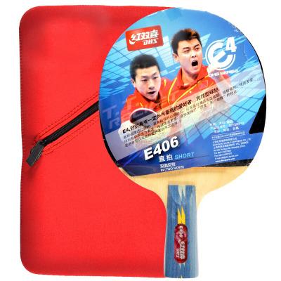 紅雙喜DHS乒乓球成品拍E系列E-E406直拍雙面反膠乒拍