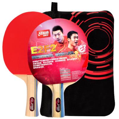 紅雙喜DHS乒乓球成品拍E-E2F2雙面反膠直拍橫拍各一塊健身組合型(附帶拍套)