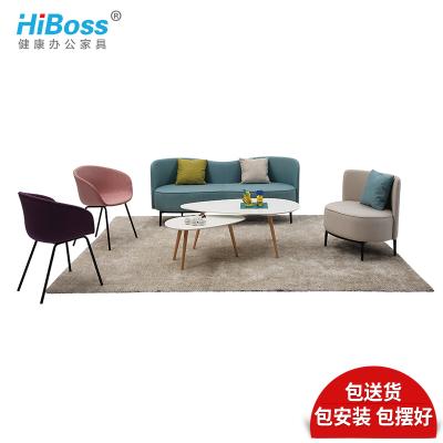 HiBoss休闲现代简约布艺沙发茶几组合创意个性沙发办公室家具
