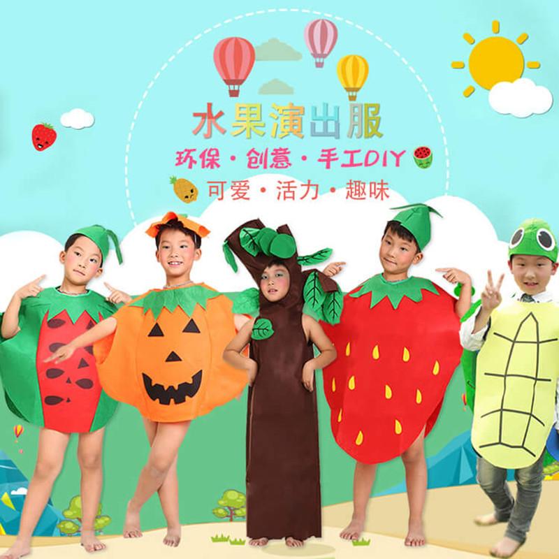 特价cos万圣圣诞节儿童表演服装环保手工水果蔬菜衣服