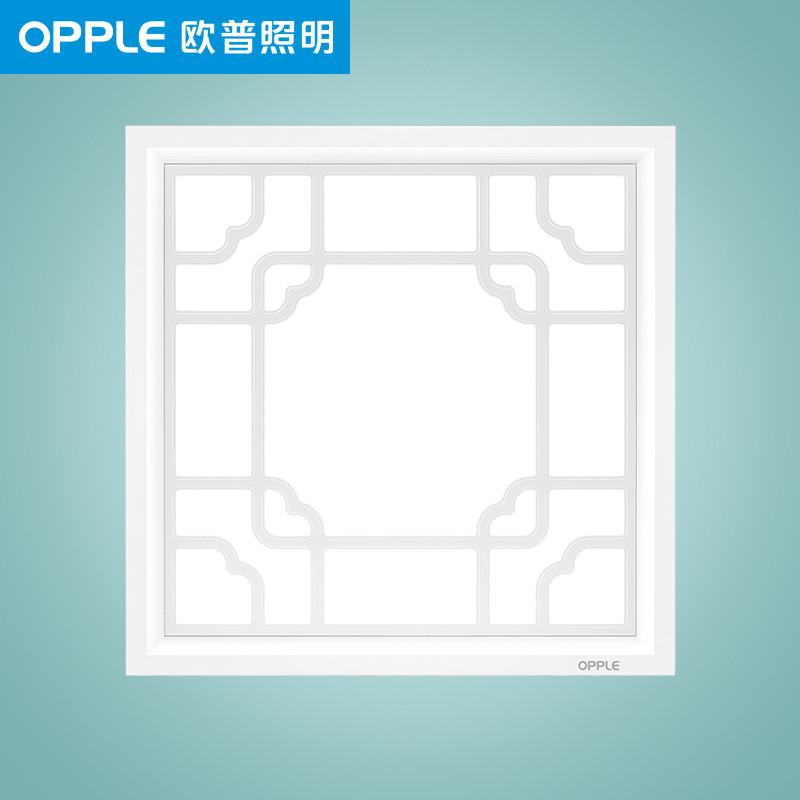 欧普照明(opple) led集成吊顶灯平板灯面板灯铝扣板厨房卫生间嵌入式图片