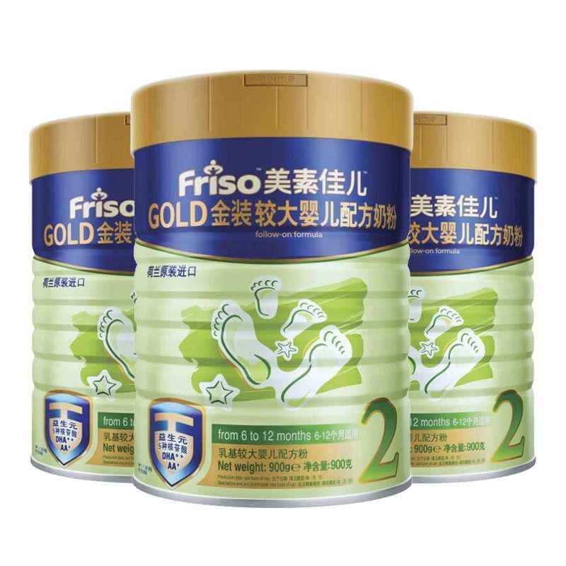 美素2段奶粉900g6听更优惠价格图片品牌报价